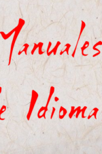 Manuales de Idiomas
